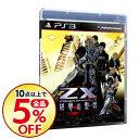 【中古】PS3 Z/X 絶界の聖戦