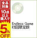 【中古】【CD+DVD】Endless Game 初回限定版 / 嵐