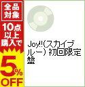 【中古】【CD+DVD】Joy!!(スカイブルー) 初回限定盤 / SMAP