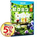 【中古】Wii U ピクミン3