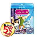 【中古】【Blu-ray】ノートルダムの鐘 ブルーレイ+DVDセット / ゲイリー・トゥルースデイル/カーク・ワイズ【監督】
