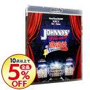 【中古】【Blu-ray】JOHNNYS' Worldの感謝祭 in TOKYO DOME / Hey!Say!JUMP【出演】