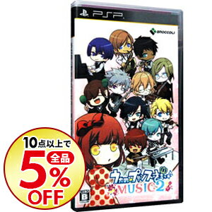 【中古】PSP うたの☆プリンスさまっ♪ MUSIC2