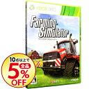 【中古】Xbox360 Farming Simulator (ファーミングシミュレーター)