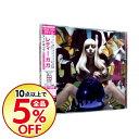 【中古】【CD+DVD】アート・ポップ−デラックス・エディション 初回生産限定デラックス盤 / レディー・ガガ