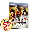 【中古】PS3 戦国無双2 with 猛将伝&Empires HD Version