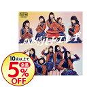 【中古】【CD+DVD】ハート・エレキ (TYPE−4) 初