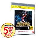 【中古】PS3 聖闘士星矢戦記 PlayStation 3 the Best
