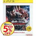 【中古】PS3 鉄拳タッグトーナメント2 PlayStation3 the Best
