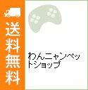 【中古】N3DS わんニャンペットショップ