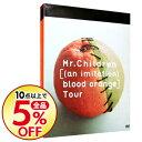 【中古】【ブックレット付】Mr.Children[(an imitation)blood orange]Tour / Mr.Children【出演】