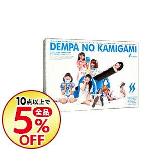 【中古】でんぱの神神 DVD vol.2 / でんぱ組.inc【出演】