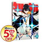 【中古】【Blu−ray】キルラキル 2 完全限定生産版 三方背ケース・CD・ブックレット付 / 今石洋之【監督】
