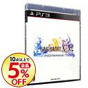 【中古】PS3 ファイナルファンタジーX/X-2 HD Remaster (FF10・FF10-2)