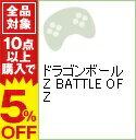 【中古】Xbox360 ドラゴンボールZ BATTLE OF Z