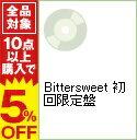【中古】【全品5倍!7/10限定】【CD+DVD】Bittersweet 初回限定盤 / 嵐