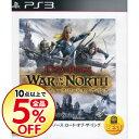 【中古】PS3 ウォー・イン・ザ・ノース:ロード・オブ・ザ・リング WARNER THE BEST