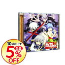 【中古】【CD+DVD−ROM】ドットカレシ−We're 8...