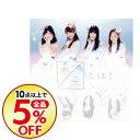 【中古】【CD+DVD】未来とは(TYPE−B) 初回限定盤 / SKE48