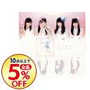 【中古】【CD+DVD】未来とは(TYPE−C) 初回限定盤 / SKE48