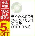 ����šۥƥ�����CD����ե��å������饪������¿GOLD10��241�� / ����¾