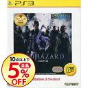 【中古】PS3 BIOHAZARD 6 PlayStation 3 the Best [DLコード使用 付属保証なし]