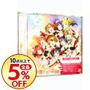 【中古】【CD+DVD】それは僕たちの奇跡 TVアニメ