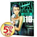 【中古】BLACK LAGOON 10/ 広江礼威