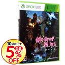 【中古】Xbox360 剣の街の異邦人−白の王宮−