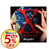 【中古】【2CD】THE WORLD−X JAPAN 初の全世界ベスト− / X JAPAN
