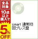 【中古】【2CD】smart 通常初回プレス盤 / Hey!Say!JUMP