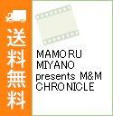 樂天商城 - 【中古】MAMORU MIYANO presents M&M CHRONICLE / 宮野真守【出演】