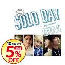 【中古】【CD+DVD】SOLO DAY−Japanese ver.− 初回限定盤A / B1A4