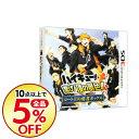 【中古】N3DS 【缶ケース・ポストカード6種・DVD・ブックレット付】ハイキュー!! 繋げ!頂の景色!! コート上の勇者ボックス 初回限定版