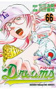 【中古】Dreams 66/ 川三番地