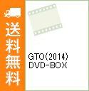 【中古】GTO(2014) DVD−BOX / 邦画