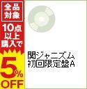 【中古】【CD+DVD】関ジャニズム 初回限定盤A / 関ジ...