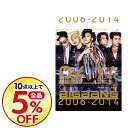 【中古】【3CD+2DVD】THE BEST OF BIGBANG 2006−2014 / BIGBANG