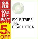 【中古】EXILE TRIBE THE REVOLUTION / EXILE