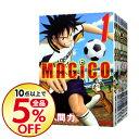【中古】MAGiCO <全17巻セット> / 佐久間力(コミックセット)