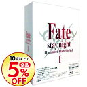 【中古】【Blu−ray】Fate/stay night[Unlimited Blade Works] Blu−ray Disc Box I 5Blu−ray・特典CD・BOX・小説・特製ブッ..