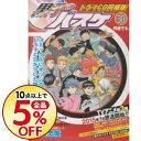 【中古】【CD付】黒子のバスケ 30 ドラマCD付特装版 /...