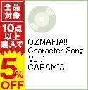 【中古】OZMAFIA!! Character Song Vol.1 CARAMIA / 新垣樽助