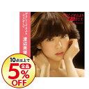 【中古】【CD+DVD】やさしくするよりキスをして 初回限定盤 / 渡辺美優紀