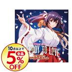 【中古】【CD+DVD】「ISUCA−イスカ−」EDテーマ−Somebody to love ISUCAコラボ盤 / TWO−FORMULA