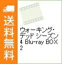 楽天ネットオフ楽天市場支店【中古】【Blu−ray】ウォーキング・デッド シーズン4 Blu−ray BOX 2 / 洋画