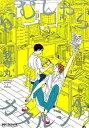 【中古】がむしゃらカタルシス / 我守丸 ボーイズラブコミック