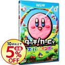 【中古】【全品5倍】Wii U タッチ! カービィ スーパーレインボー