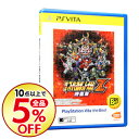 【中古】PSVITA 第3次スーパーロボット大戦Z 時獄篇 PlayStation Vita the Best