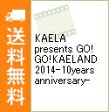 ショッピングKAELAND 【中古】【Blu−ray】KAELA presents GO!GO!KAELAND 2014−10years anniversary− / 木村カエラ【出演】
